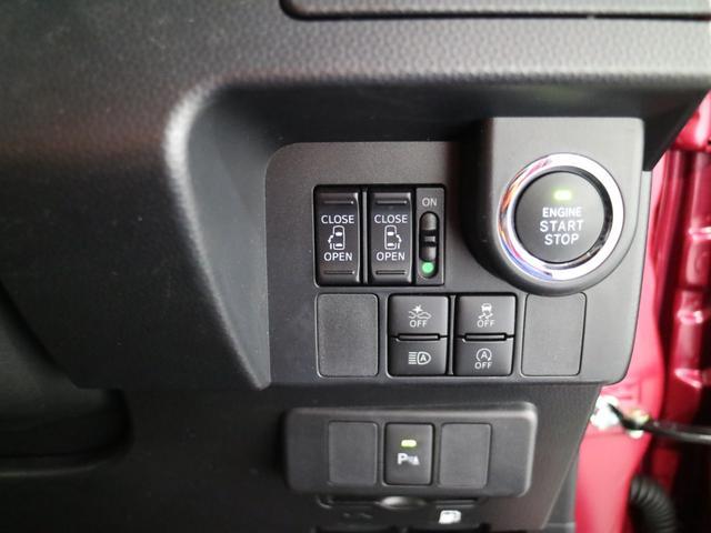 エンジン始動はボタンスタートのお車となっております!わざわざ鍵を探す手間不要です!
