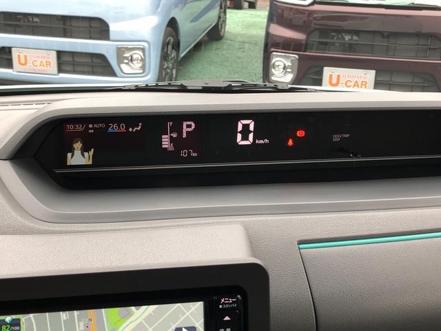 Xスペシャル 純正フルセグナビ ドライブレコーダー バックカメラ 純正マット(6枚目)