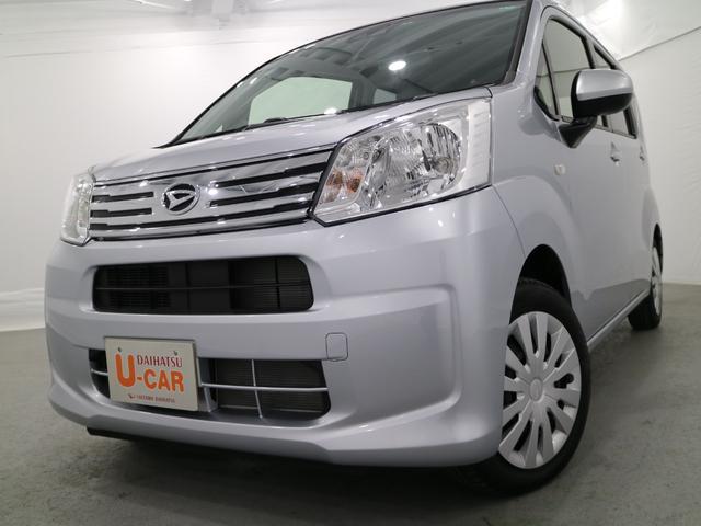 ◆U-CAR北本店は指定車検工場を併設、新車も扱うダイハツディーラー系中古車拠点です。納車後の車検、点検などアフターサービスも安心してお受けいただけます。ご納車前の点検もお任せください♪