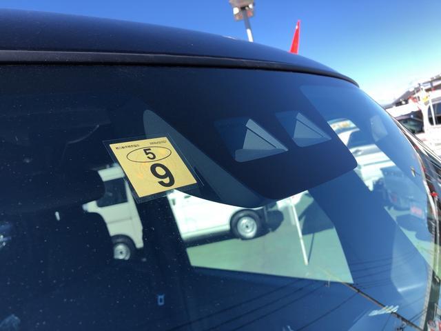 U-CARは1点ものです☆売約になると同じようなおクルマが見つからないこともありますので、お早めのご検討、ならびに現車確認をお願いします☆