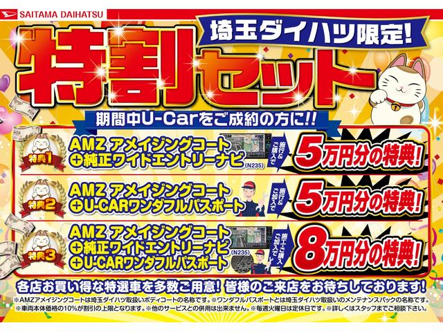 L SAIII 純正カーペットマット 衝突被害軽減ブレーキ 新車保証継承(2枚目)