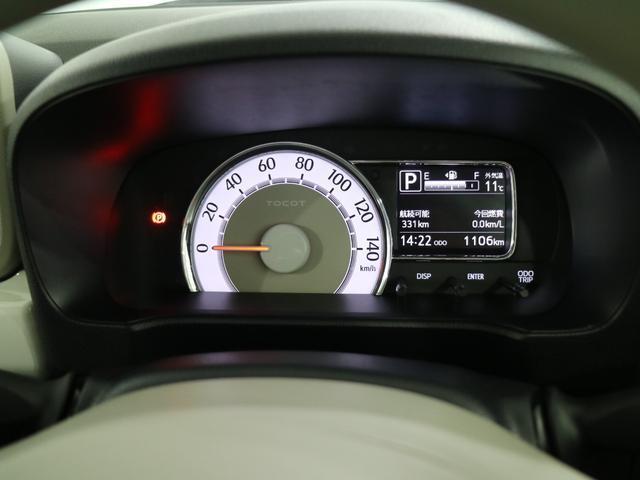G リミテッド SAIII 衝突回避支援システム 純正マット 前後コーナーセンサー オートハイビーム LEDヘッドライト スマートキー パノラマカメラ エコアイドル(11枚目)