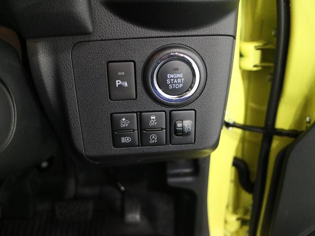 G リミテッド SAIII 衝突回避支援システム 純正マット 前後コーナーセンサー オートハイビーム LEDヘッドライト スマートキー パノラマカメラ エコアイドル(27枚目)
