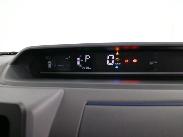Xスペシャル フルセグTV対応ナビ&バックカメラ 当店使用車 衝突回避ブレーキ 誤発進抑制制御 コーナーセンサー 車線逸脱警報 オートハイビーム 標識認識機能 両側スライドドア(8枚目)