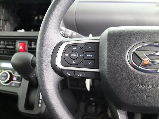 Xスペシャル フルセグTV対応ナビ&バックカメラ 当店使用車 衝突回避ブレーキ 誤発進抑制制御 コーナーセンサー 車線逸脱警報 オートハイビーム 標識認識機能 両側スライドドア(12枚目)
