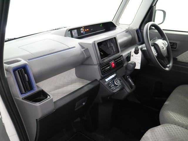 Xスペシャル フルセグTV対応ナビ&バックカメラ 当店使用車 衝突回避ブレーキ 誤発進抑制制御 コーナーセンサー 車線逸脱警報 オートハイビーム 標識認識機能 両側スライドドア(19枚目)