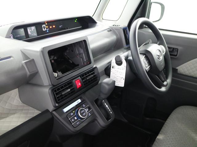 Xスペシャル フルセグTV対応ナビ&バックカメラ 当店使用車 衝突回避ブレーキ 誤発進抑制制御 コーナーセンサー 車線逸脱警報 オートハイビーム 標識認識機能 両側スライドドア(27枚目)