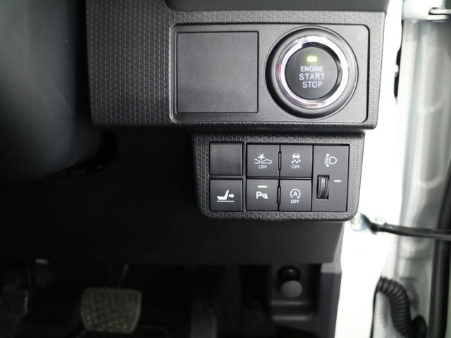 Xスペシャル フルセグTV対応ナビ&バックカメラ 当店使用車 衝突回避ブレーキ 誤発進抑制制御 コーナーセンサー 車線逸脱警報 オートハイビーム 標識認識機能 両側スライドドア(37枚目)
