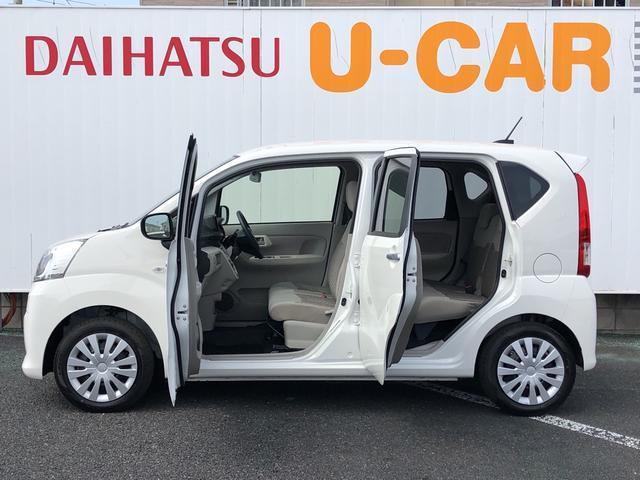 L SAIII 衝突被害軽減ブレーキ搭載 新車保証継承 キーレス(32枚目)