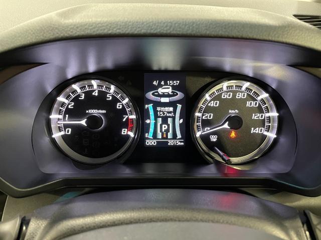 当社試乗車UP車 6.8インチディスプレイオーディオ付き LEDヘッドランプ パノラマモニター 15インチアルミホイール 運転席シートヒーター(15枚目)