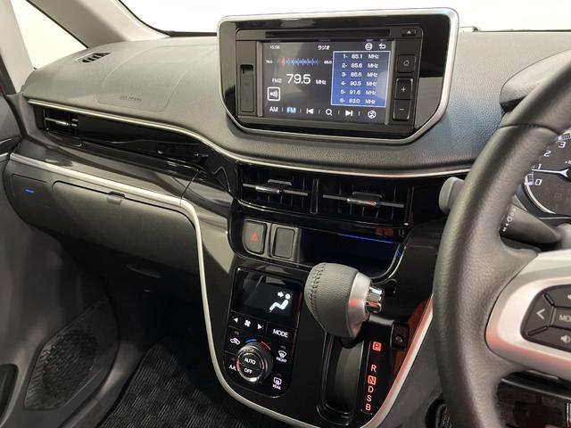 当社試乗車UP車 6.8インチディスプレイオーディオ付き LEDヘッドランプ パノラマモニター 15インチアルミホイール 運転席シートヒーター(38枚目)
