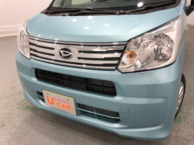 L SAIII 衝突被害軽減ブレーキ 新車保証継承 キーレス(41枚目)