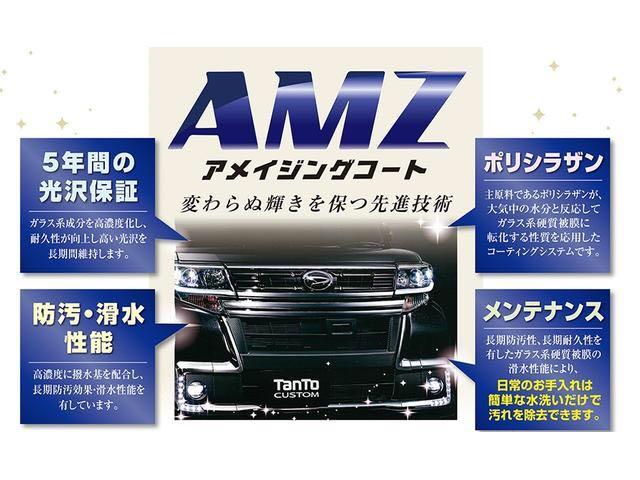 L SAIII 衝突被害軽減ブレーキ 新車保証継承 キーレス(45枚目)