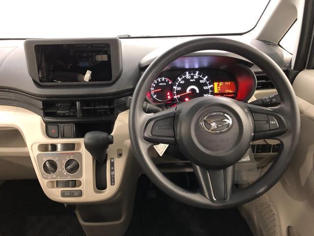 当社サービスカーUP車 走行距離1,346km 14インチフルホイールキャップ 電動カラー格納式カラードドアミラー キーレスエントリー マニュアルエアコン(7枚目)