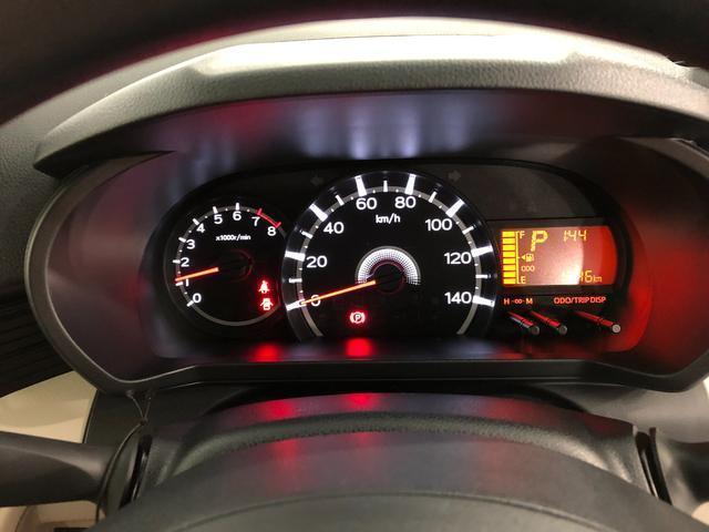 当社サービスカーUP車 走行距離1,346km 14インチフルホイールキャップ 電動カラー格納式カラードドアミラー キーレスエントリー マニュアルエアコン(8枚目)