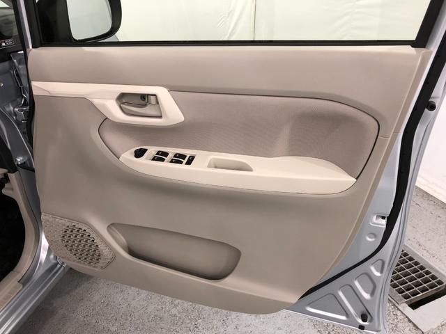 当社サービスカーUP車 走行距離1,346km 14インチフルホイールキャップ 電動カラー格納式カラードドアミラー キーレスエントリー マニュアルエアコン(34枚目)