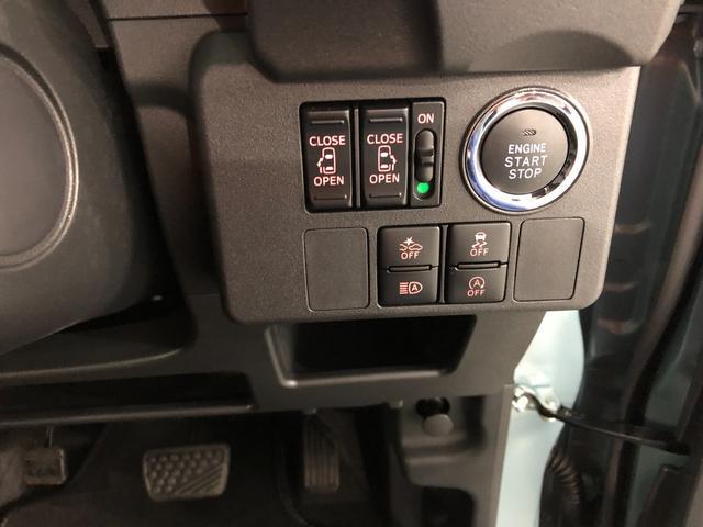 GターボリミテッドSAIII 全方位カメラ LEDライト(44枚目)