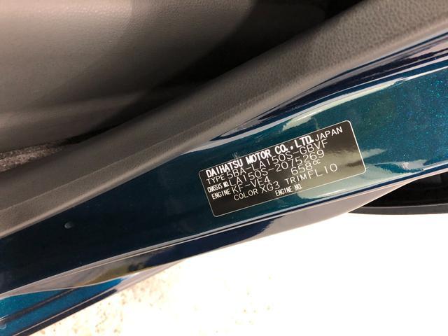カスタム XリミテッドII SAIII パノラマモニター対応 運転席シートヒーター LEDヘッドライト(33枚目)
