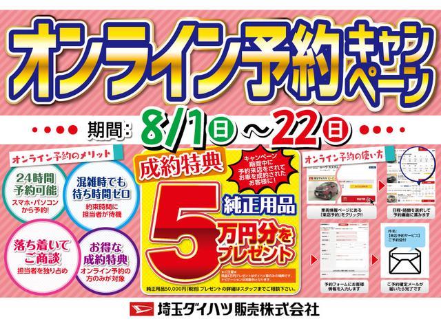 X Lパッケージ SAIII(3枚目)