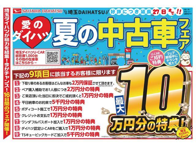Xセレクション バックカメラ 純正カーペットマット シートヒーター 新車保証継承(2枚目)