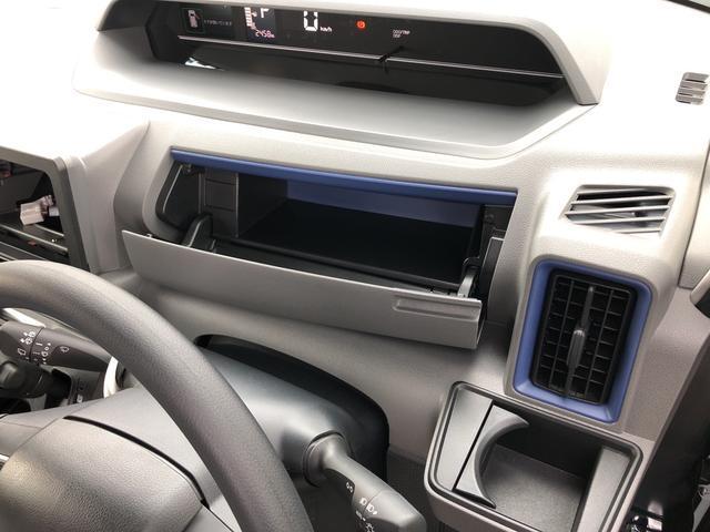 Xスペシャル LEDヘッドランプ オート格納式ミラー UVカットガラス スマートアシスト 両側スライドドア スマートキー(16枚目)