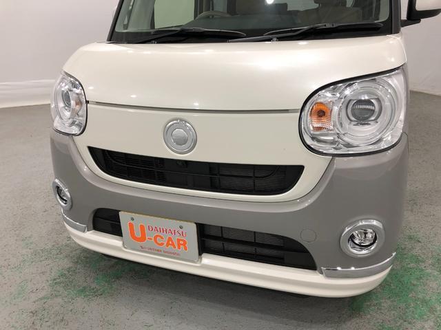 Gメイクアップリミテッド SAIII デモカーUP 禁煙車(11枚目)