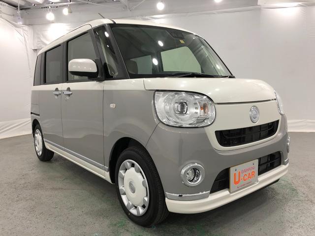 Gメイクアップリミテッド SAIII デモカーUP 禁煙車(25枚目)