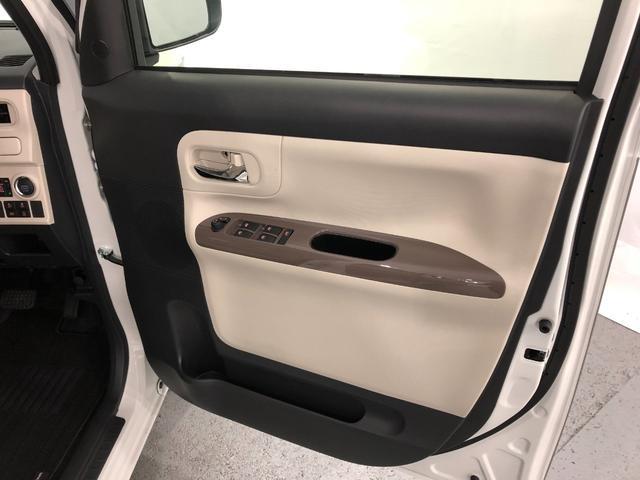 Gメイクアップリミテッド SAIII デモカーUP 禁煙車(33枚目)