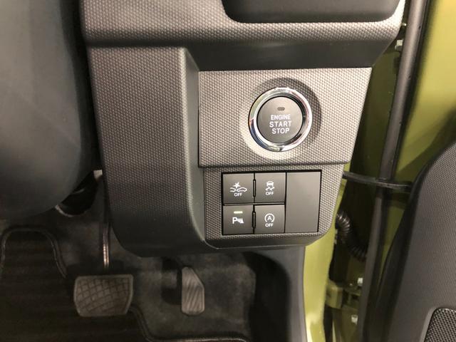Gターボ デモカーアップのお買い得車★(10枚目)