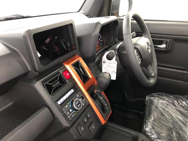 Gターボ デモカーアップのお買い得車★(25枚目)