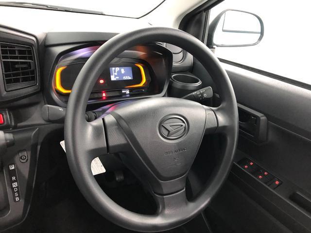 L SAIII デモカーアップのお買い得車(14枚目)