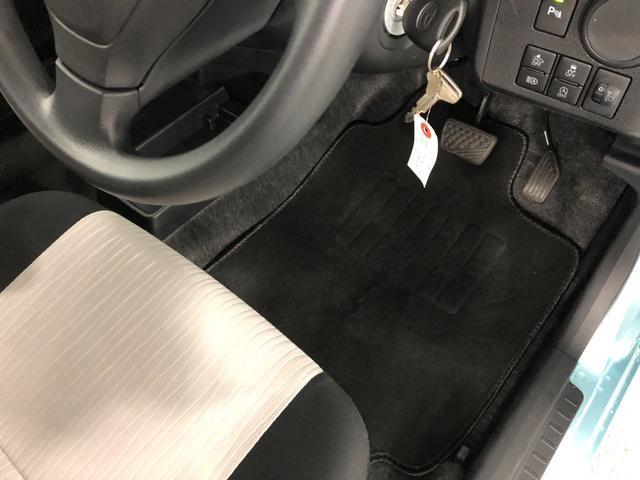 L SAIII デモカーアップのお買い得車(17枚目)