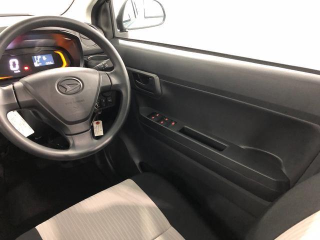 L SAIII デモカーアップのお買い得車(29枚目)