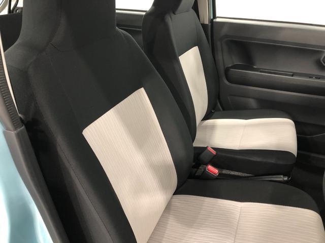 L SAIII デモカーアップのお買い得車(32枚目)