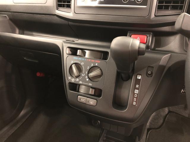 L SAIII デモカーアップのお買い得車(39枚目)