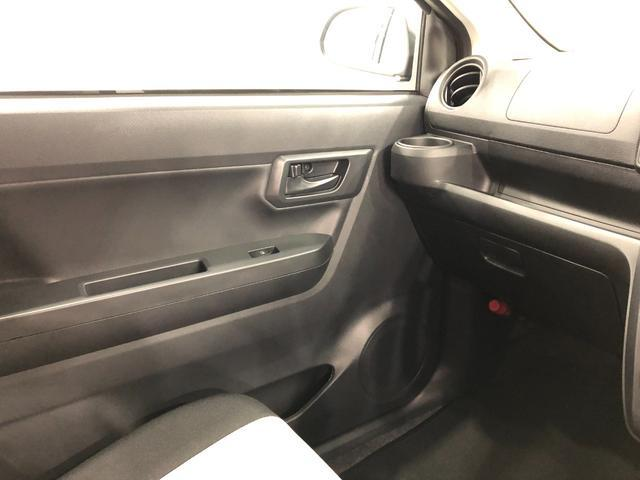 L SAIII デモカーアップのお買い得車(40枚目)