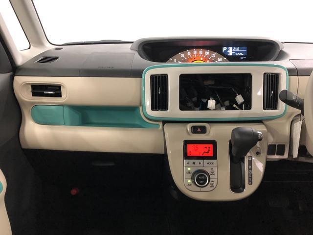 Xメイクアップリミテッド SAIII パノラマモニター対応 両側電動スライドドア 走行2228キロ 当社使用車UP(6枚目)