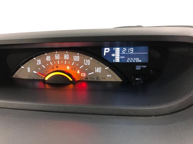 Xメイクアップリミテッド SAIII パノラマモニター対応 両側電動スライドドア 走行2228キロ 当社使用車UP(8枚目)