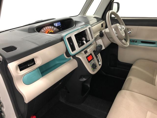 Xメイクアップリミテッド SAIII パノラマモニター対応 両側電動スライドドア 走行2228キロ 当社使用車UP(9枚目)