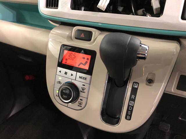 Xメイクアップリミテッド SAIII パノラマモニター対応 両側電動スライドドア 走行2228キロ 当社使用車UP(10枚目)