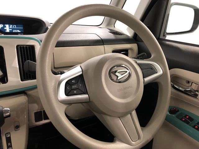Xメイクアップリミテッド SAIII パノラマモニター対応 両側電動スライドドア 走行2228キロ 当社使用車UP(13枚目)