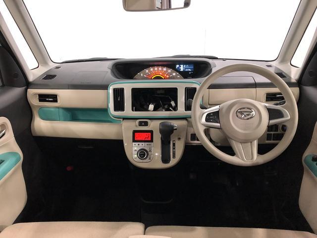 Xメイクアップリミテッド SAIII パノラマモニター対応 両側電動スライドドア 走行2228キロ 当社使用車UP(20枚目)