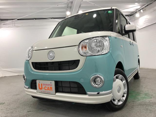 Xメイクアップリミテッド SAIII パノラマモニター対応 両側電動スライドドア 走行2228キロ 当社使用車UP(24枚目)