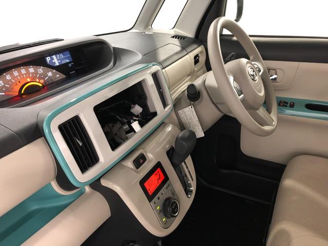 Xメイクアップリミテッド SAIII パノラマモニター対応 両側電動スライドドア 走行2228キロ 当社使用車UP(30枚目)