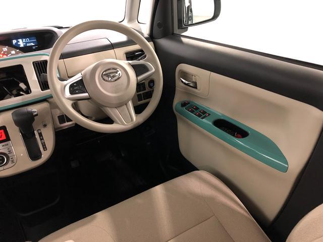 Xメイクアップリミテッド SAIII パノラマモニター対応 両側電動スライドドア 走行2228キロ 当社使用車UP(33枚目)