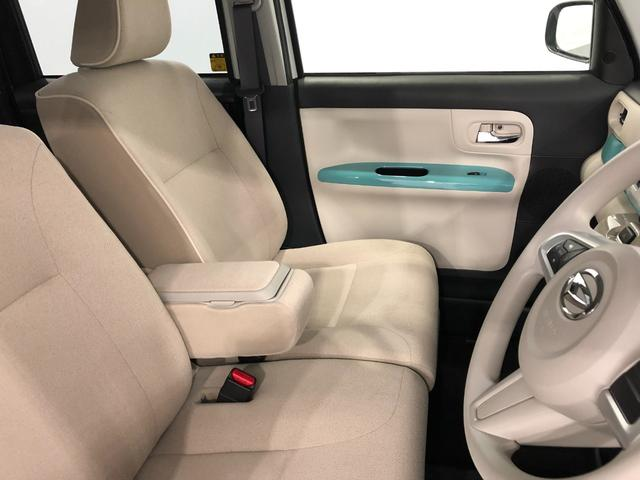 Xメイクアップリミテッド SAIII パノラマモニター対応 両側電動スライドドア 走行2228キロ 当社使用車UP(39枚目)