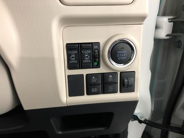Xメイクアップリミテッド SAIII パノラマモニター対応 両側電動スライドドア 走行2228キロ 当社使用車UP(43枚目)