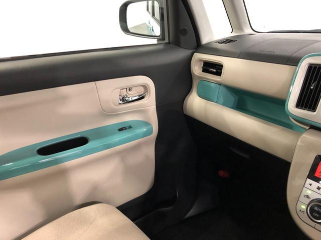 Xメイクアップリミテッド SAIII パノラマモニター対応 両側電動スライドドア 走行2228キロ 当社使用車UP(44枚目)