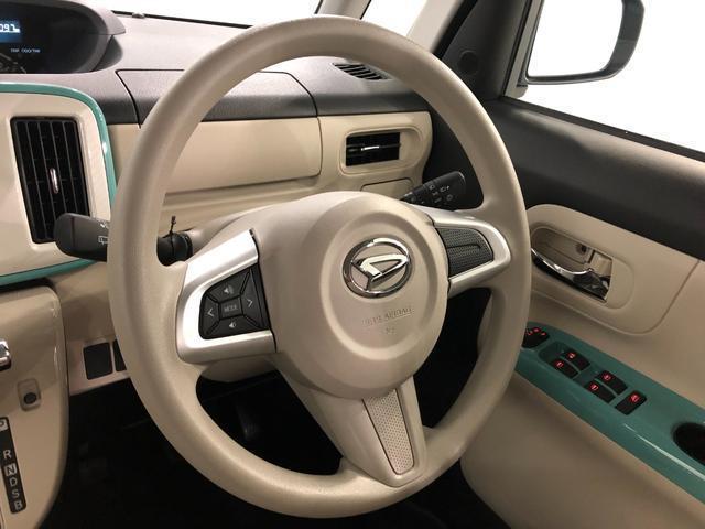 Gメイクアップリミテッド SAIII パノラマカメラ 純正カーペットマット 新車保証継承 衝突被害軽減ブレーキ(7枚目)