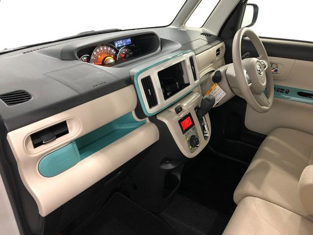 Gメイクアップリミテッド SAIII パノラマカメラ 純正カーペットマット 新車保証継承 衝突被害軽減ブレーキ(23枚目)